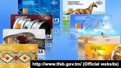 Пластиковые карты туркменских банков.
