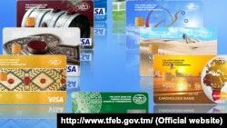 Платежные карты выпущенные банками Туркменистана