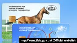 Пластиковые карты банков Туркменистана