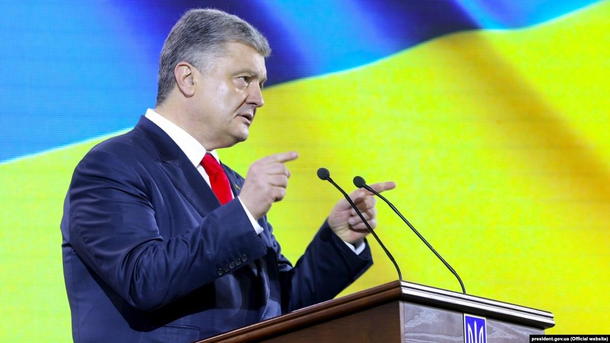В Европарламенте запланированы дебаты в связи с пятой годовщиной аннексии Крыма – Порошенко