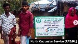 Колодец в Бангладеш в память о детях Беслана
