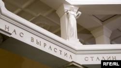 Слова из первой редакции гимна СССР не должны были никого удивить: современный гимн предполагает идеологическую эклектику
