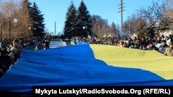День Соборності в Бахмуті (прифронтове місто на підконтрольній Україні частині Донбасу), 22 січня 2019 року