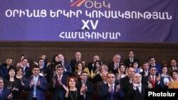 «Օրինաց երկիր» կուսակցության 15-րդ համագումարը, Երևան, 24-ը փետրվարի, 2018թ․