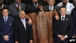 Devrilən Yaxın Şərq diktatorları