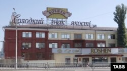Кондитерська фабрика Roshen у Києві