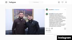 Даудов Мохьмада декъалвина Кадыров Хьамзат дарже хIотторца