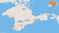 Кырым харитасы