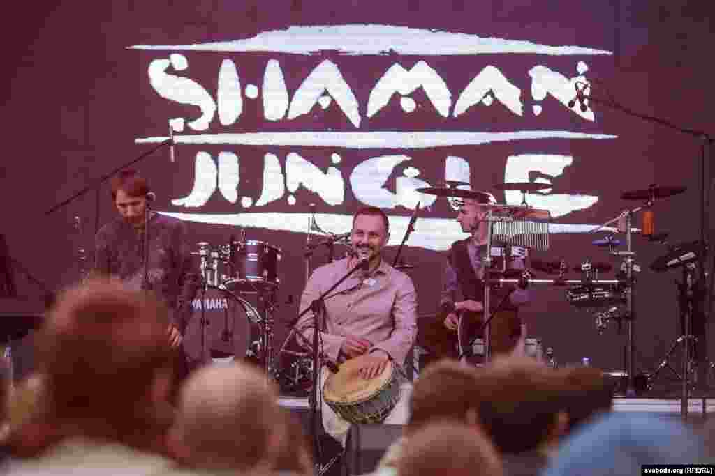 Гурт Shaman Jungle