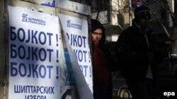 Serbët e veriut kanë bërë thirrje për bojkotim të zgjedhjeve që organizon Prishtina zyrtare. Mitrovicë, 11 dhjetor 2010.