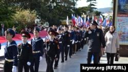 Парад в честь «крымской весны» в Ялте, 16 марта 2019 года