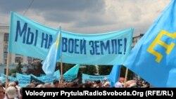 Траурній митинг в день годовщины депортации крымскотатарского народа (архивное фото, 2013 год)
