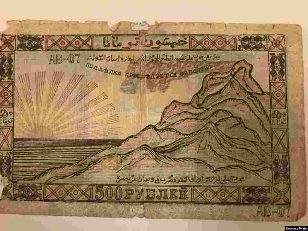 500 рублей эмирата Узун-хаджи Салтинского (оборотная сторона банкноты).