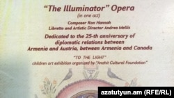 "Armenia -- The Poster of Opera ""The Illuminator"", 30March, 2017"