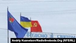 Радянський прапор на День Перемоги, Луганськ