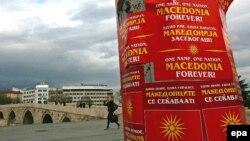 Zašto susedi osporavaju makedonsko ime, naciju, jezik i crkvu?