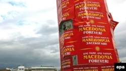 НАТО расширяется не только на постсоветское пространство. Предполагается, что приглашение вступить в альянс получит Македония. Однако такое решение грозят заблокировать Афины. Антигреческие постеры в Скопье