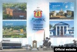Блок «220 років Луганську» в інтернеті продають уп'ятеро дорожче. Фото з сайту «ЛуганськІнформЦентр»