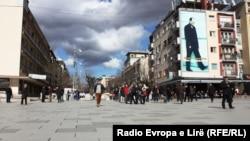 Prishtinë - foto arkivi