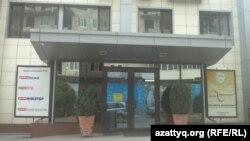 Офис компании РТС Decaux в Алматы. 4 июля 2013 года.