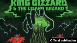 Detaliu de pe coperta albumului I'm I Your ind Fuzz, King Gizzard & The Lizard Wizard, 2014.