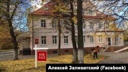 Здание администрации поселка Янтарный