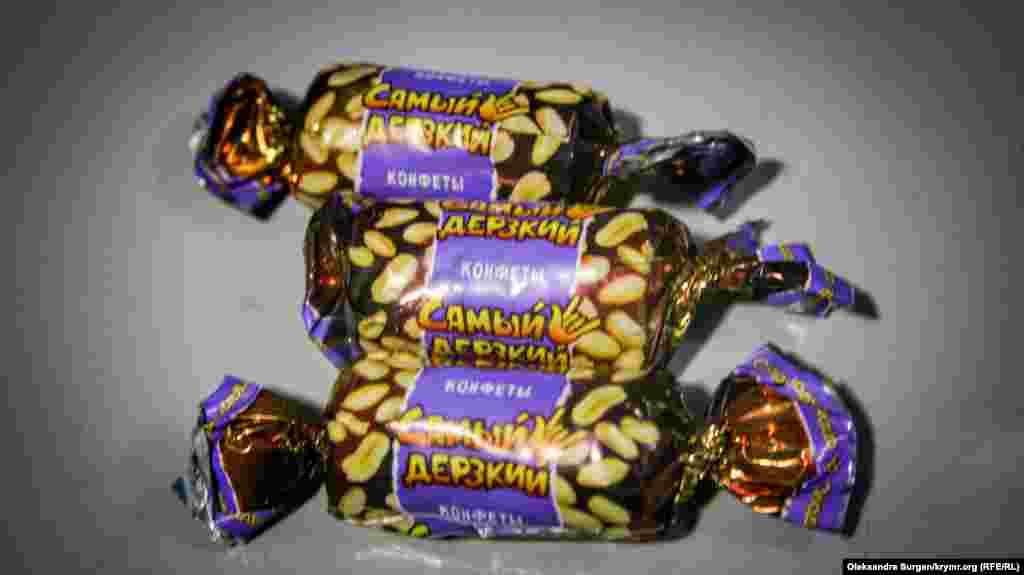 «Самый дерзкий» з арахісом від тієї ж фірми. Назва звучить загрозливо