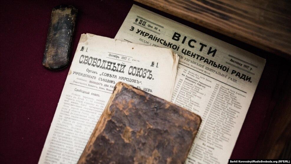 Михайло Грушевський, окрім політичної діяльності, працював редактором двох газет: «Вісті з української Центральної Ради» та «Свободный Союзъ»