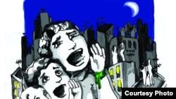 یک خانواده «سبز» در حال سر دادن الله اکبر؛ طرح از ترمه