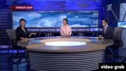Қазақстанның бірінші арнасының сюжетінен көрініс. Сол жақ шетте отырған - Аймира Шәукентаева.