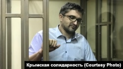 RUSSIA, ROSTOV-ON-DON – The trial of Nariman Memedeminov, 02Oct2019