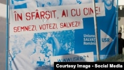 Afiș electoral USR, România 2016