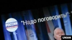 Телеміст «Треба поговорити» анонсував в ефірі 7 липня Дмитро Кисельов