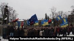 Вшанування пам'яті Степана Бандери у Львові, 1 січня 2015