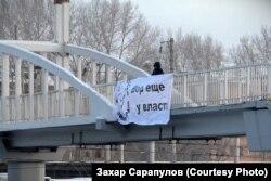 Павел Харитоненко на акции протеста против реформы Конституции России