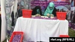 آرشیف، جشنواره زعفران در ولایت هرات. 11.11.2018