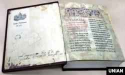 Факсимільне видання рукопису Луцького Євангелія – пам'ятки галицько-волинської книгописної школи та пам'ятка української мови XIV століття