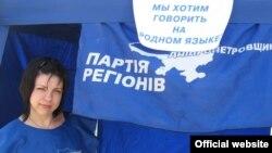Партія регіонів організувала збір підписів на підтримку законопроекту «Про засади мовної політики»