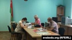 избирачки одбор на претседателските избори во Белорусија