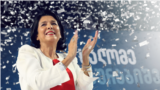 georgia--salome zurabishvili winner elections