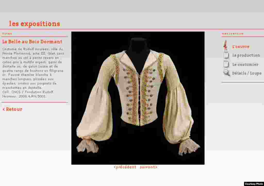 Рудольф Нуриевнең бию киемнәре күргәзмәдә. 9 май -11 ноябрь, Moulins, Франция - Centre national du Costume de Scène; 04-70-20-76-20; www.cncs.fr