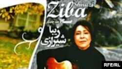 زیبا شیرازی می گوید تهيه آلبوم هايش را خودش به عهده دارد و روی آنها سرمايه گزاری می کند.