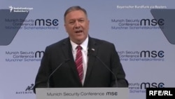 Pompeo speaking February 15 at the Munich Security Conference said the West Only Has 'Tactical Differences' On Iran.