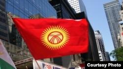 Кыргызские участники парада тюркских народов в Нью-Йорке.
