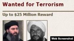 Касим ар-Раймі був одним із заступників ватажка всієї «Аль-Каїди» Аймана аз-Завахірі (на фото праворуч)