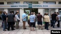 انتظار میرود بانکهای یونان طی هفته پیش روی میلادی تعطیل بمانند