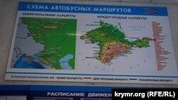 Нова схема міжрегіональних маршрутів на Сімферопольському автовокзалі, 17 лютого 2017 року