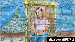 Тұтқындалған кәсіпкер Ахмад Тұрсынбаев жайлы карикатура.