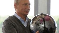 Безграничная Россия?