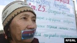 Укук коргоочу Азиза Абдирасулова, 18-декабрь, 2007-жыл